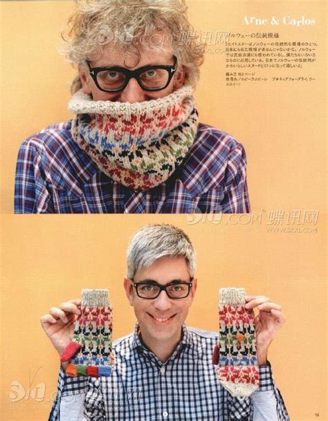 76 Best Knit And Crochet Like Arne And Carlos Images On