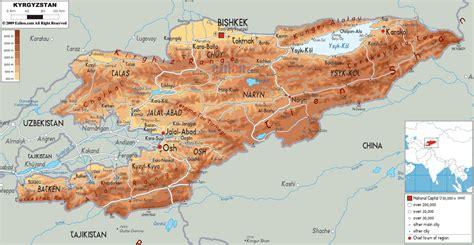 Physical Map of Kyrgyzstan - Ezilon Maps
