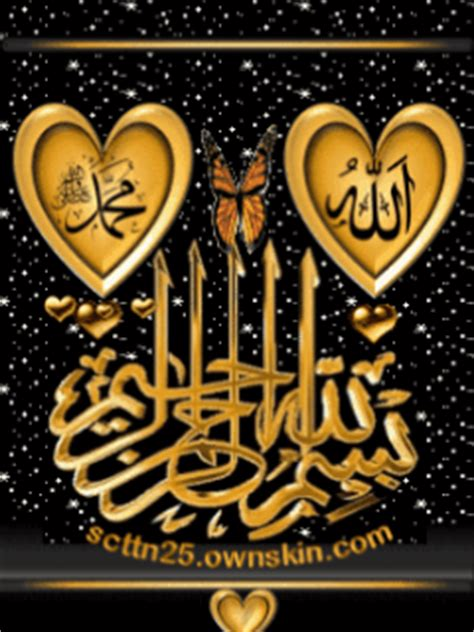 Allah Wallpaper Animation - wallpaper hd best allah and muhammad s a w animated