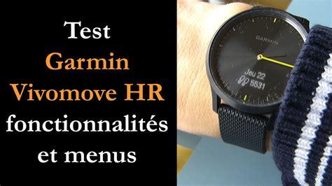 garmin vivomove hr test test garmin vivomove hr