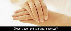Лечение псориаза в москве пува