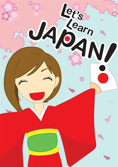 animasi edukasi lets learn japan oleh andhika khameswara