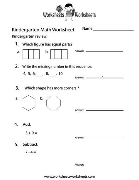 kindergarten math practice worksheet  printable
