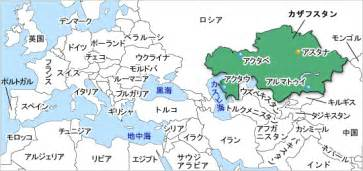 カザフスタン:カザフスタン: 強烈な指導力 ...