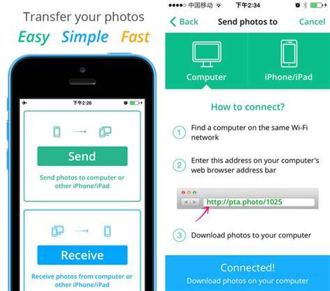 fantastic paid iphone  ipad apps