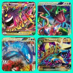 pokemon all ex pokemon cards images