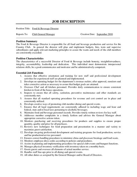 description cuisine restaurant manager description 2016 recentresumes com