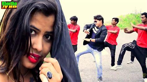 New Khortha Video Hd Singer Milan Das  सिंगर मिलान का