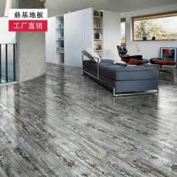 floor wood grain grey fashion wear resistant laminate flooring 20 83 briar park