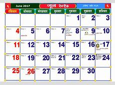 June 2017 Calendar Pdf monthly calendar 2017