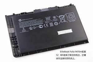 Hp Elitebook Folio 9470m Disassembly