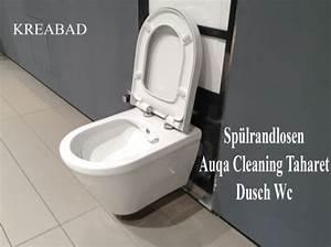 Dusch Wc 24 : sp lrandlosen taharet aqua cleaning bidet dusch wc mit verdeckte wc befestigung badshop ~ Markanthonyermac.com Haus und Dekorationen