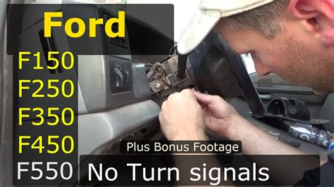 turn signal switch ford
