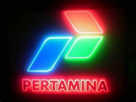 gambar gambar logo pertamina