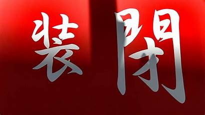 Calligraphy Wallpapers 2225 1252