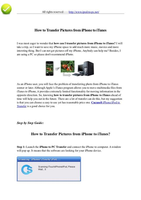 how do i what iphone i how to transfer pictures from iphone to itunes