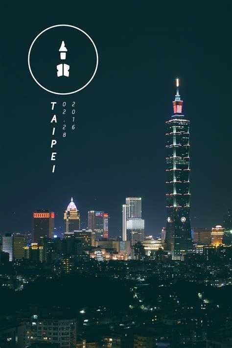 taipei  building photographic  design work images