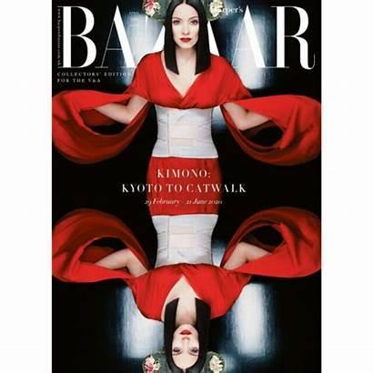 Magazine Bazaar April Madonna Harper Exclusive June