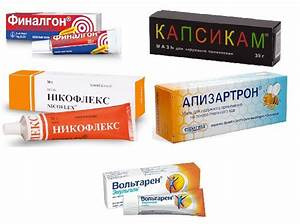 Лекарства ревматоидный артрит
