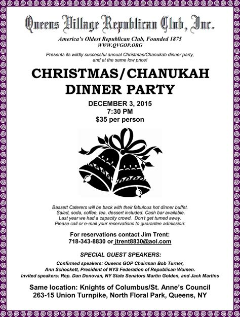 our annual christmas chanukah dinner party the queens