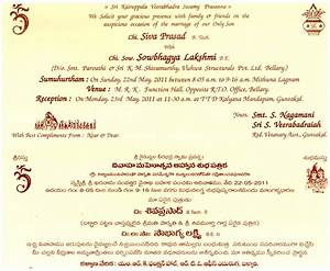 Wedding and jewellery telugu wedding card matter in for Wedding invitation images in telugu
