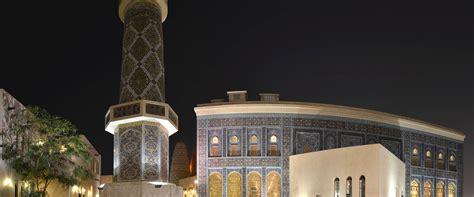eid al adha publicholidaysqa