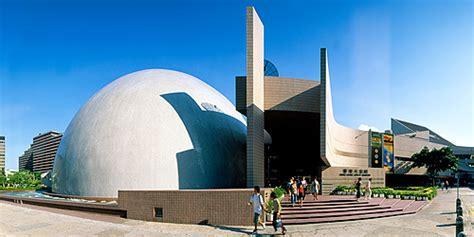 hong kong space museum hong kong tourism board