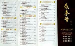 U9f0e U6cf0 U4e30 Ding Tai Fung