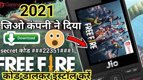 The free fire smartphone is one of the trending here's some information on the game free fire developed by garena before explaining how to download jiophone. jio phone mein free fire game kaise download Karen | jio ...