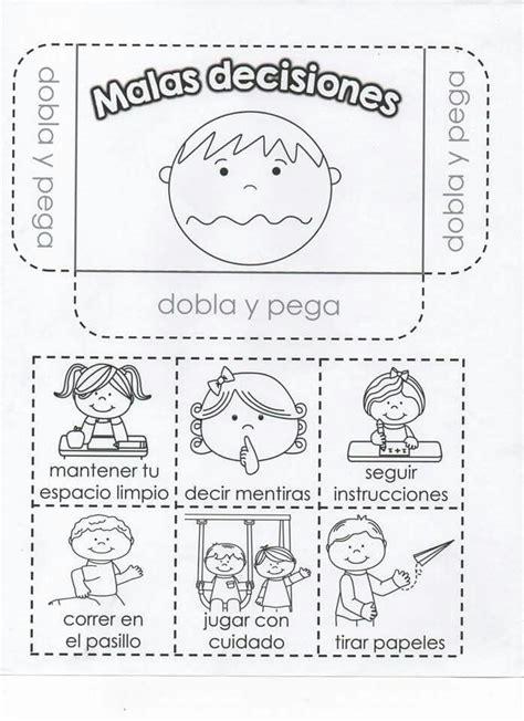 Para poder desarrollar el lenguaje y la comunicación de los niños pequeños, se fomenta la lectura y la escritura desde cursos muy tempranos. 217fa30a9a0b3aded5f7c32fbfb8d826.jpg (697×960) | Educacion emocional, Actividades escolares ...