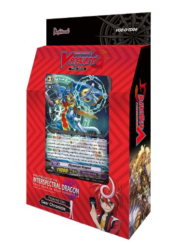 cardfight vanguard g trial deck vol 6 vol 7