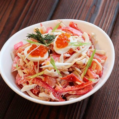 Salāti Jūras zvaigzne - INSTA receptes - tavs recepšu portāls