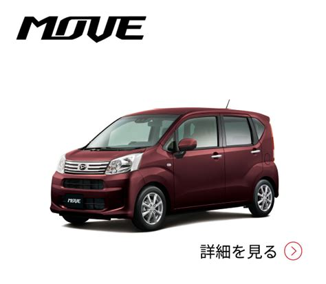 Daihatsu Picture by Daihatsu Pictures Posters News And On Your