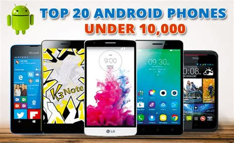 Best Android Smart Phones Under 10000 Rs With 2 Gb,4g