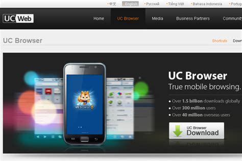 china mobile browser ucweb in tie up talks with