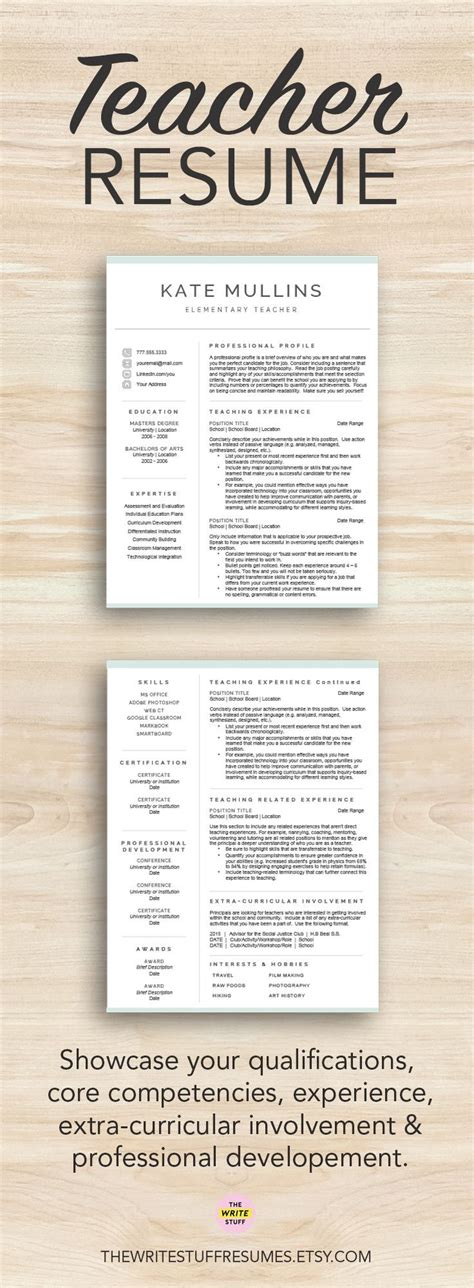 a resume designed for teachers and educators