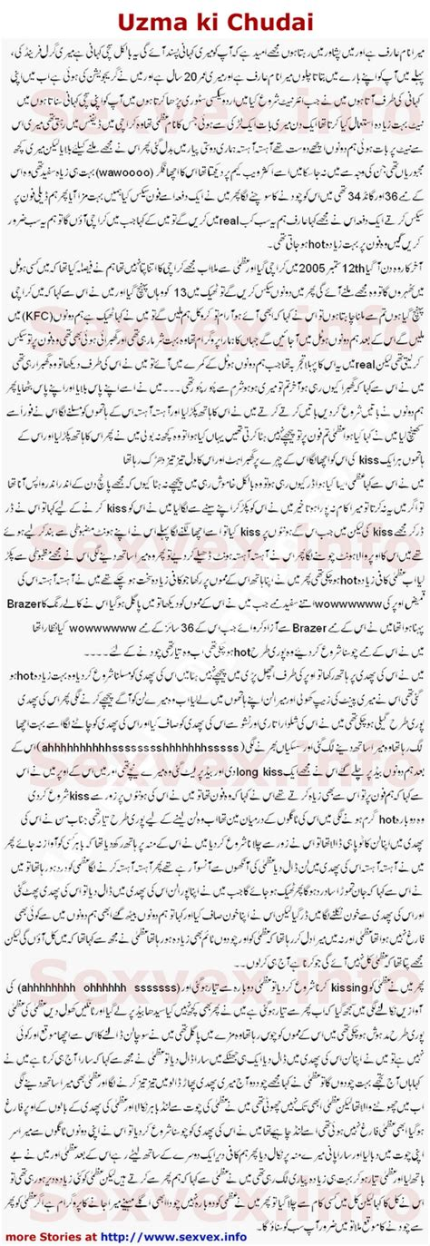 Sexy Urdu And Hindi Chudai Stories Uzma Ki Chudai