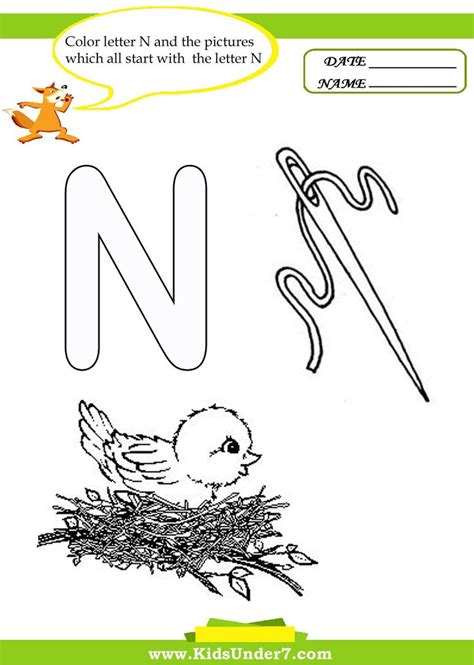 letter  worksheets  coloring pages  preschoolers