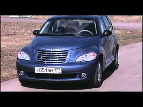 Chrysler Mini by Peugeot Partner And Chrysler Pt Cruiser And Mini Cooper