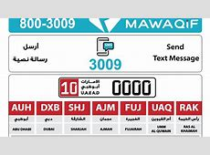 Abu Dhabi's Mawaqif SMS parking payment service to use new