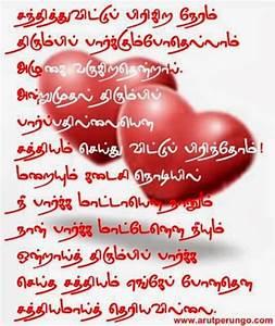 Quotes About Tamil Language. QuotesGram