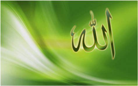 Allah Wallpaper Animation - allah allah allah animation allah beautiful allah wallp