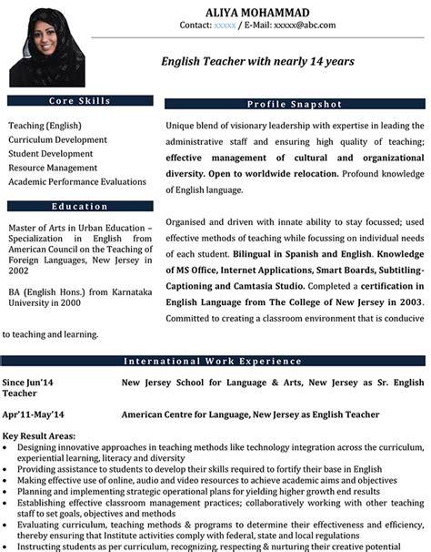 english teacher cv format english teacher resume sample