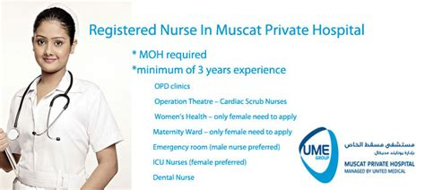 Registered Nurse In Muscat Private Hospital  Nursing Jobs. Concordia University Admission. Child Care Roseville Ca Managing Sales People. Internal Audit Training Courses. 2 Percent Cash Back Credit Card. Video Production Services Pricing. Electrical Supply Houston Tx Just A Memory. How To Set Up Accounting System. Personal Debt Management Types Of Data Mining