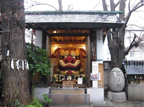 pagan shinto news russian orthodox church condemns