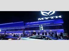 MYTH tickets and event calendar St Paul, MN AXScom