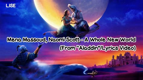 Aladdin 2019 A Whole New World (Lyrics Video) YouTube
