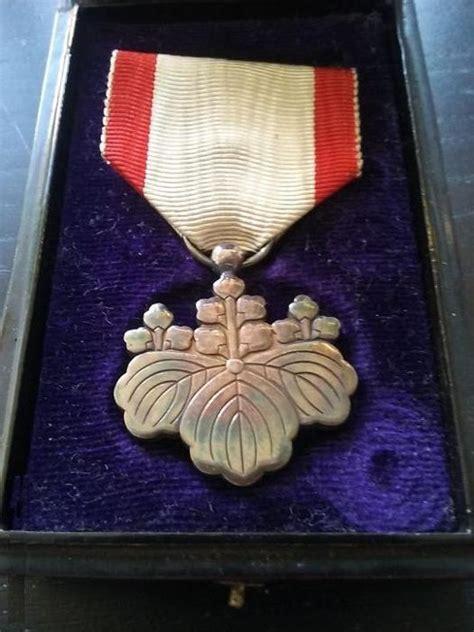 japanese medal order   rising sun  class  world war   catawiki