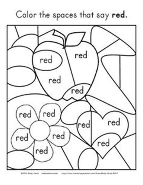 preschool shapes and colors on color 639 | a6345470153023ff3657e8441f17859e
