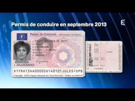 nouveau permis de conduire validité new way permis fr nouveau permis de conduire france3 janvier 2013